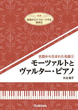 hisamoto-hyoushi-web